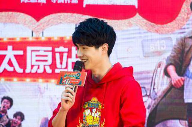 刘昊然谈扮女装羞涩经历 拍完戏像跑了10个马拉松