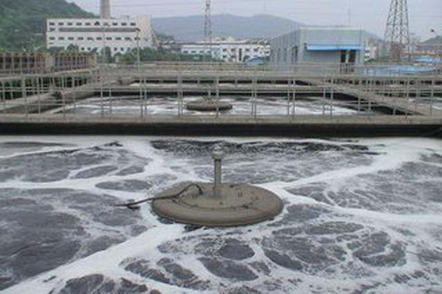 合肥将率先形成绿色生态污水处理体系