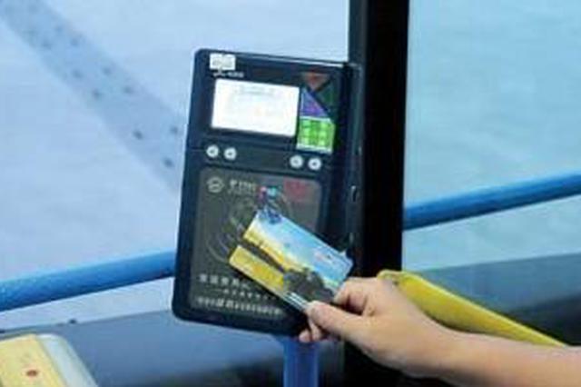 合肥11路、166路公交车将开通银联手机闪付