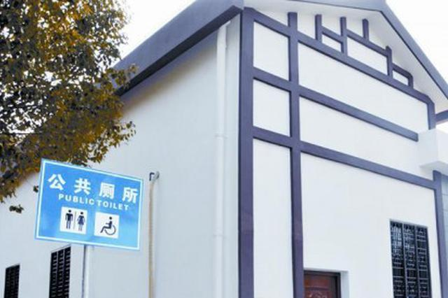芜湖首座第三代公厕亮相弋江区 2月12日正式对外开放