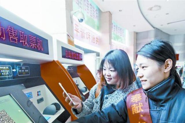 """候车时能K歌 芜湖汽车站为市民带来""""春运新体验"""""""