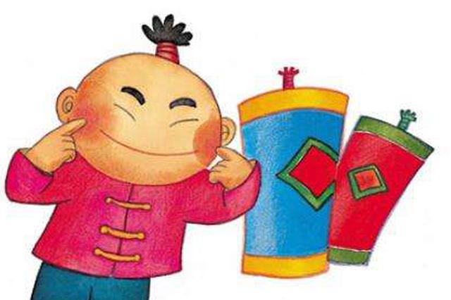 """春节期间不要忽略""""熊孩子"""" 儿童更易遭遇意外伤害"""
