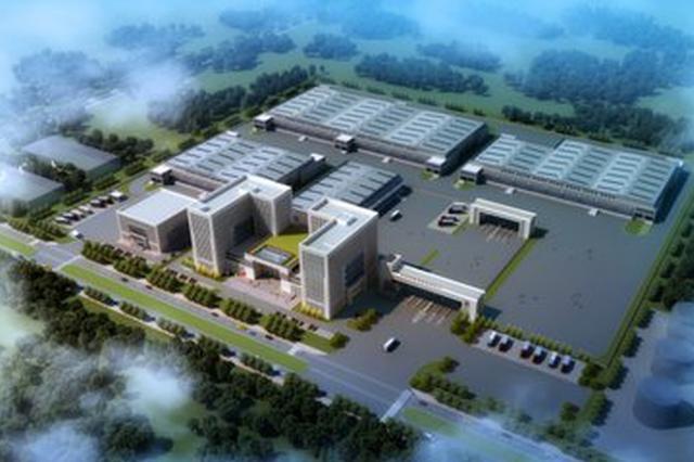 合肥空港保税物流中心通过验收 即将封关运行
