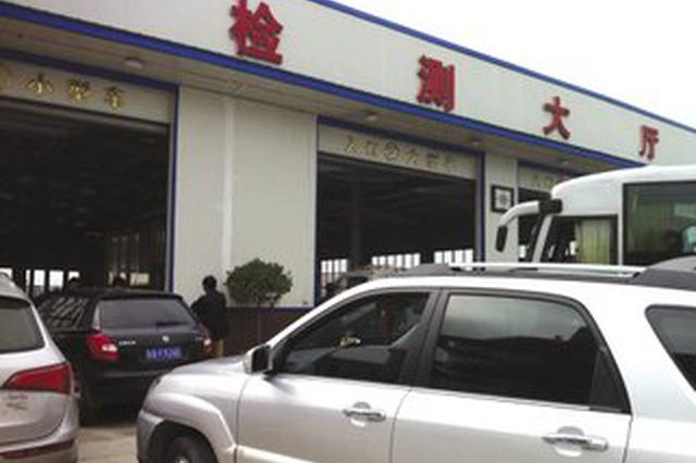春节放假期间如何审车 合肥市交警公布办理时间