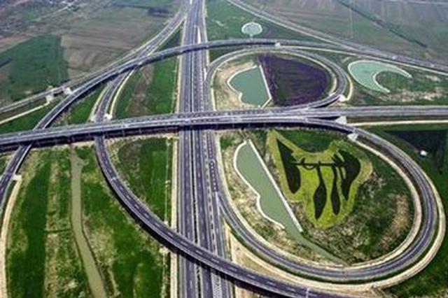 安徽节假日适时启动公路分流 收费口拥堵或免费放行