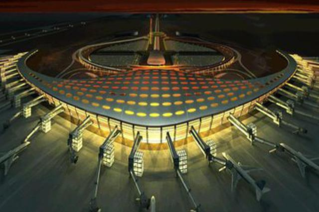 新桥机场昨迎节前客流最高峰 出港旅客15134人次