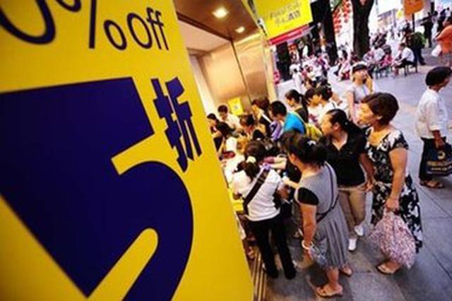 安徽社会消费品零售总额11192.6亿元 同比增11.9%