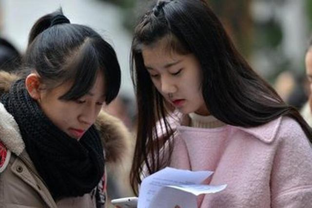 """今年安徽高职考试招生实行""""文化素质+职业技能"""""""