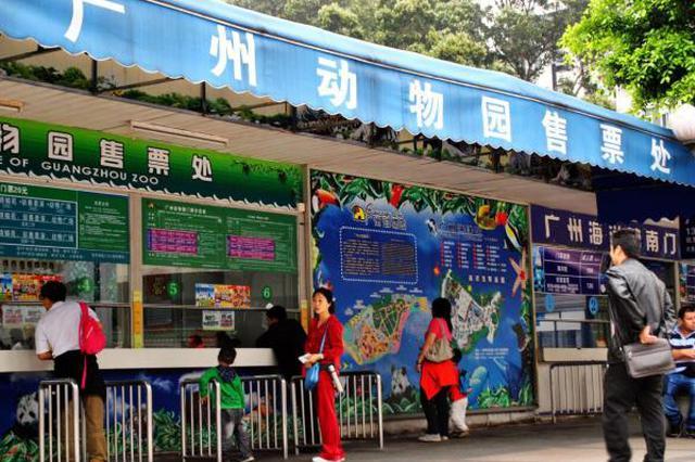 安徽一马戏团拒搬离与广州动物园互诉对方 尚未判决