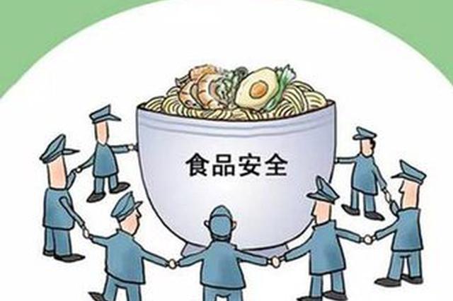 安徽食药监发布春节食品安全提示:就餐首选笑脸单位