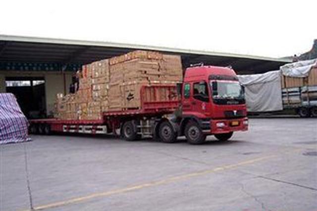 """安徽:货运车辆在服务区""""持卡消费""""将有优惠"""