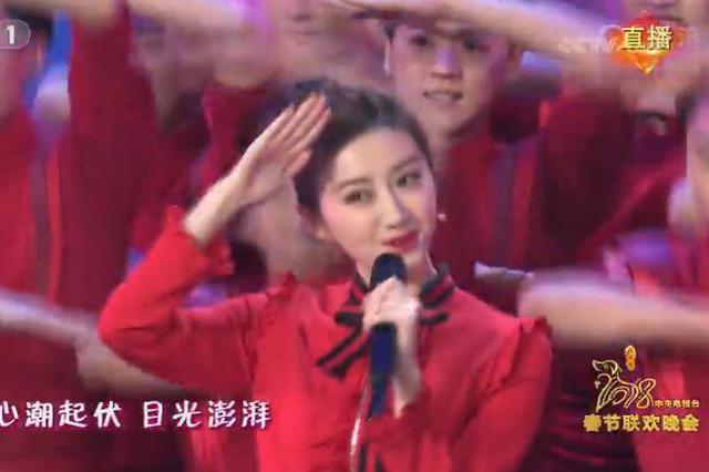 """景甜张继科绯闻情侣""""隔空""""同上春晚 网友送祝福"""