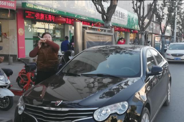 阜阳各区对占道停车行为已拍照上传