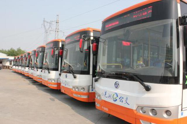 芜湖1400辆公交车在线运营保障春节出行