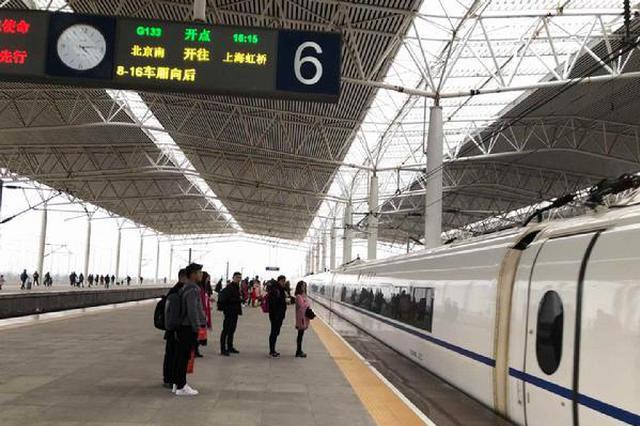 蚌埠南站迎来客流低谷