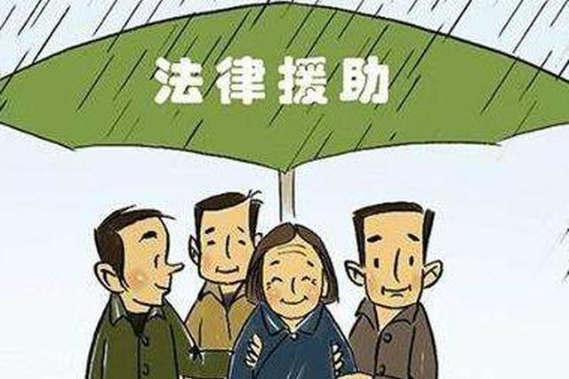 芜湖:法律援助进工地
