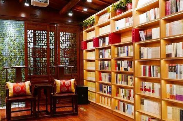 国内首家徽文化书店合肥开业 打造徽文化阅读空间