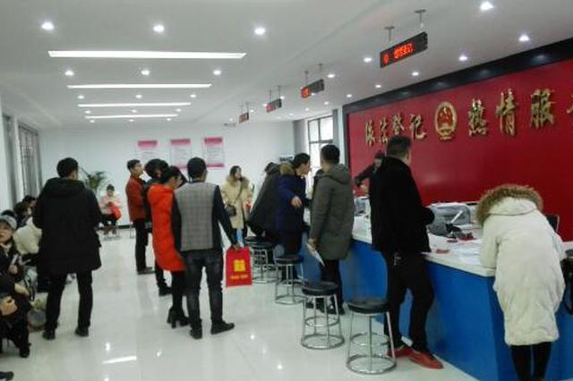 情人节固镇县民政局婚姻登记处人员爆满