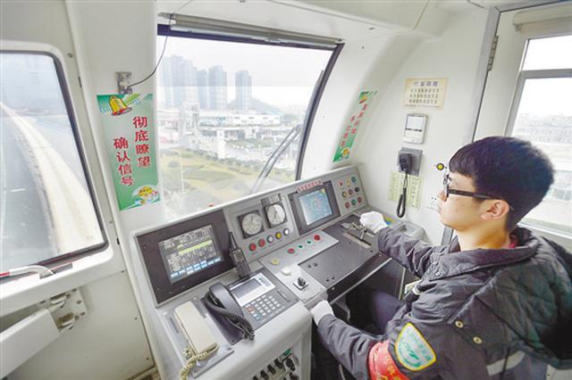 春节期间3000多名轨道交通员工坚守岗位