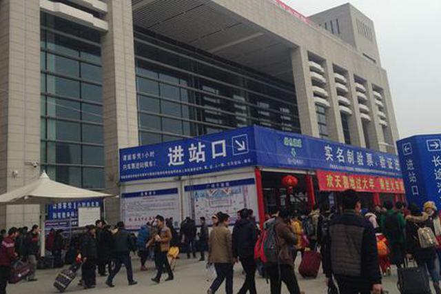 合肥直属站昨日发送旅客16万人 预留充足的进站时间
