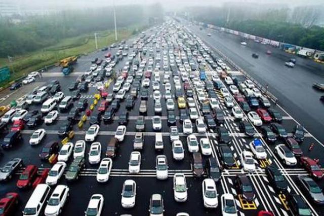 安徽部分高速昨采取入口封闭或间断放行方式缓解拥堵