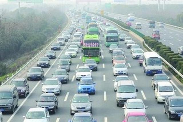 恢复收费了 安徽省高速路还是堵到爆