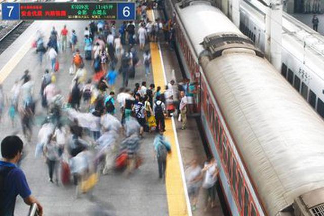 合肥两火车站明天又将迎大客流