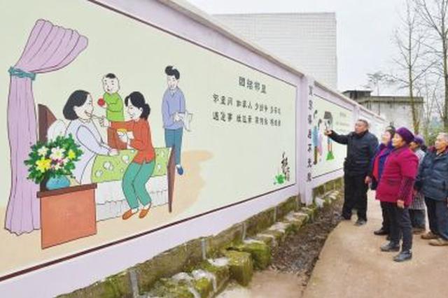 """临泉县滑集镇:""""四治一体""""工程助力乡风文明"""
