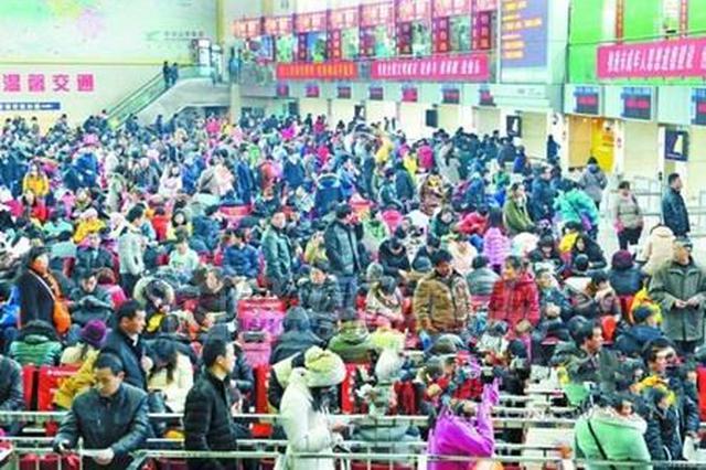 芜湖迎来返程客流高峰 提前计划行程很重要