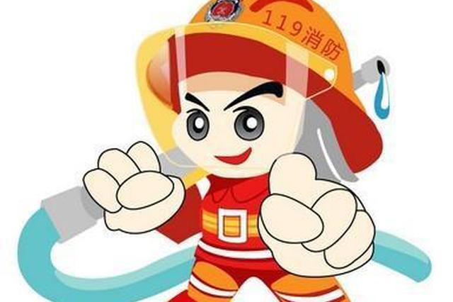 春节期间 蚌埠市消防部队共接警出动147次