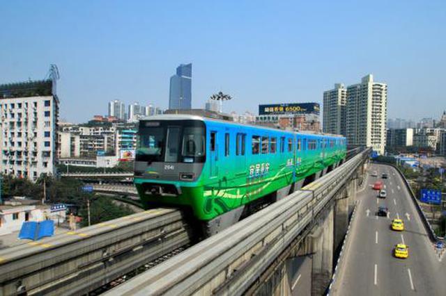 到2020年 芜湖市将开建轨道交通3号线