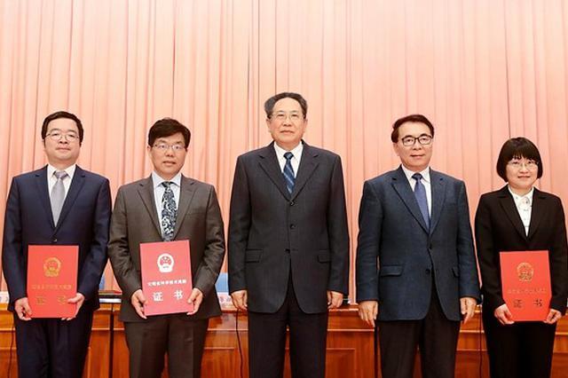 安徽省科学技术奖励大会隆重召开