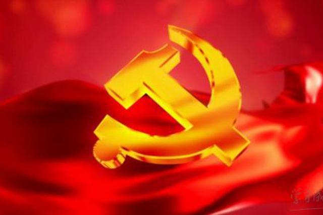 安徽省要求党员干部以良好形象影响带动群众