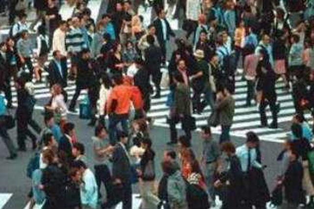 """皖常住人口达6254.8万 去年呈""""高出生、低死亡""""特点"""