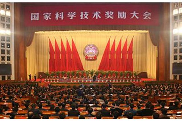 安徽7项科技成果获国家科技奖 21项专利摘国家奖项