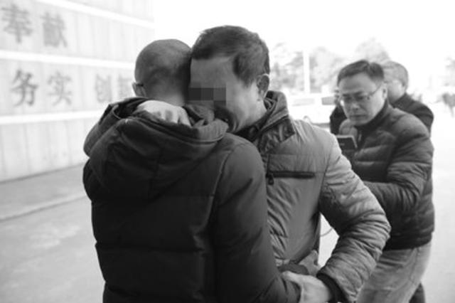 安徽19名服刑人员获准回家过年