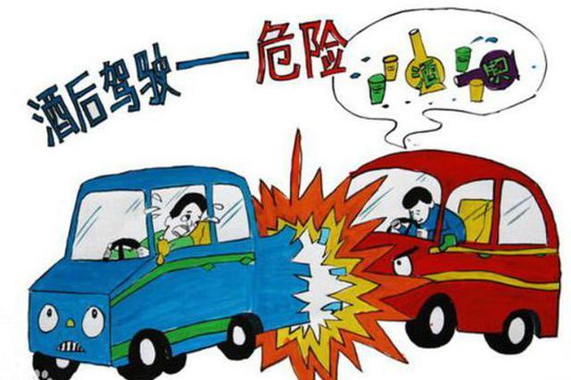 安徽省交警部门统一行动查处酒驾毒驾违法行为