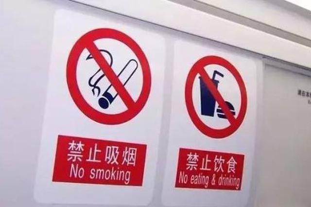 乘客在地铁2号线吃桂圆还乱扔果壳