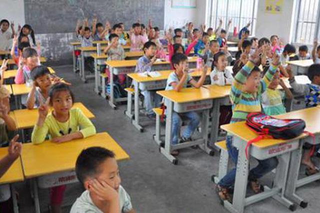 安徽省教育事业满意度连续三年提升