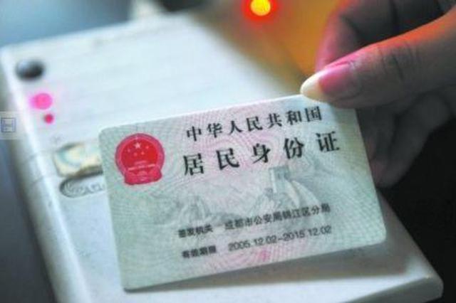 宁安等三条高铁 可刷身份证过闸