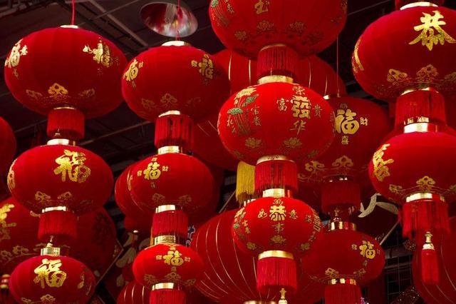 安徽人春节十大遗憾榜 你中了几条