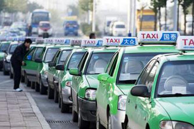 合肥二月查处49起出租车违规行为