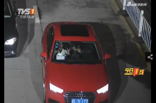 """男子醉驾撞车 事前还对监控摆""""剪刀手"""""""