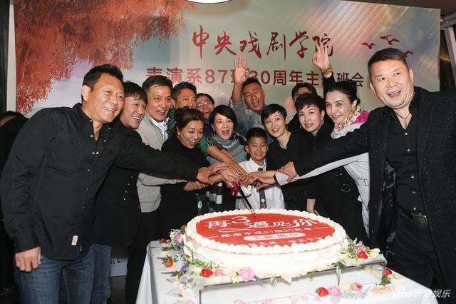 胡军江珊再聚30周年班会 徐帆携冯小刚出席