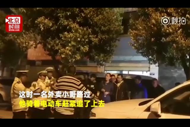 司机撞到女童后离开 外卖小哥骑电动车将其拦停