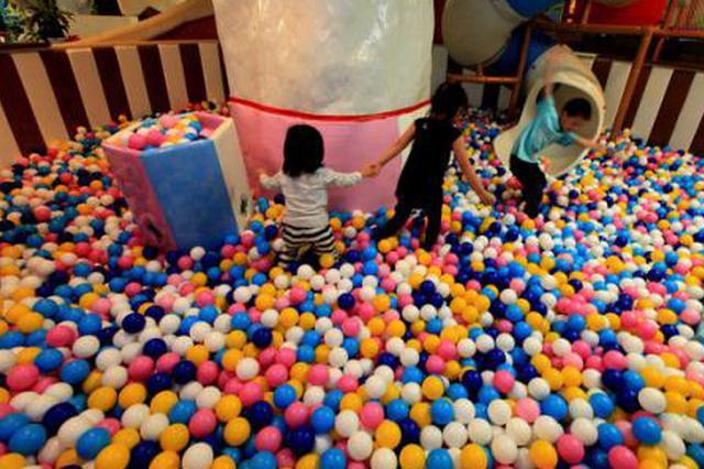 海洋球游乐园内女童摔倒落伤残 管理人被判赔8万余元