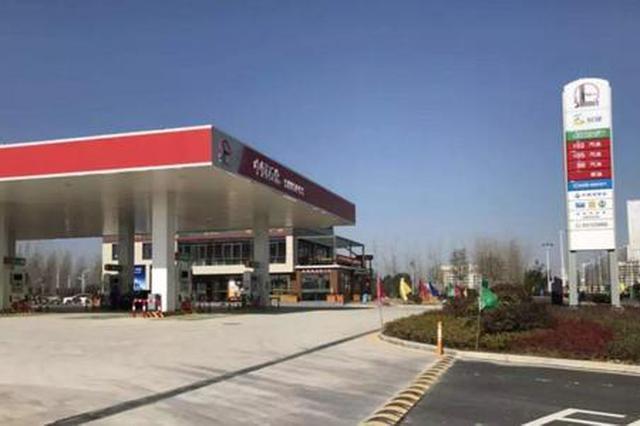 合肥一批工程项目本月启动 新桥机场加油加气站启用