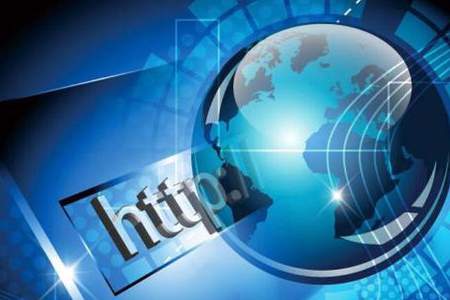 合肥轨道公共服务APP将实现互联网购票功能