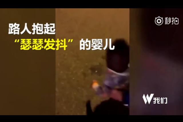 9月大婴儿自己掉下车 大晚上在马路中间爬行