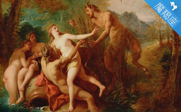 魔羯座的神话传说:未完成的变身